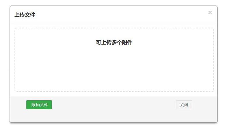 下载管理上传文件详情_副本.jpg